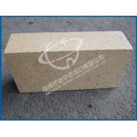 Buy cheap Refractory brick Standard size refractory brick from wholesalers
