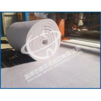 Buy cheap Rock wool board Thermal Insulation Ceramic Fiber Blanket from wholesalers