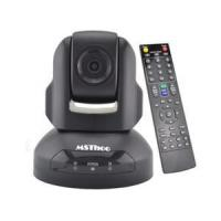 China Video Conference Camera USBinterface/HD720pwideangle/videoconferencecamera on sale