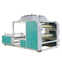 China Non-woven fabric printing machine wholesale