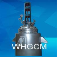 Teflon Lined Reactor Manufactures