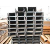 U-Channel /Steel Channel Manufactures
