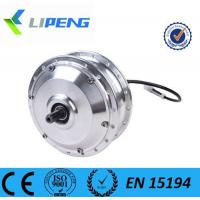 180W-500W Gear Motor Front hub motor LPQ01 Manufactures