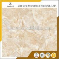 Buy cheap Polished Glazed Tile Modern Chinese Cheap Glazed Polished Porcelain Floor Tile from wholesalers