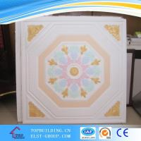China Gypsum Ceiling Board Glass Fiber Reinforced Colorful Gypsum Ceiling Tile on sale