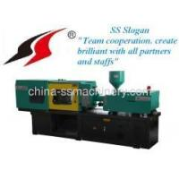 Computer controlled fixed pump plastic injection moulding machine Manufactures