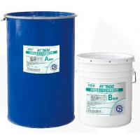 RT-7500 Two-Part Silicone Insulating Glass Sealant Manufactures