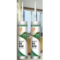 RT-677 Acetoxy Anti-fungal Silicone Sealant Manufactures