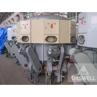 Buy cheap Rotary Cement Packing Machine from wholesalers
