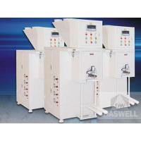 Buy cheap Micro Powder Packing Machine from wholesalers