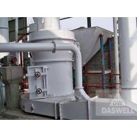 Buy cheap DWM1280 Super Productivity Roller Mill from wholesalers