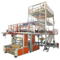SJ-GS series3-5 layers Film blowing machine(IBC inner system) Manufactures