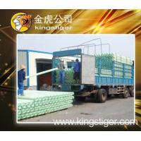 FRP Pipe KINFRP103 Manufactures
