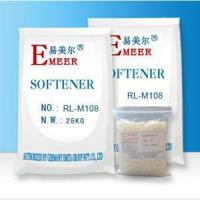 Buy cheap COLD WATER SOLUBLE SOFTENER FLAKE RL-M108 from wholesalers