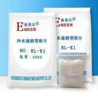 Buy cheap COLD WATER SOLUBLE SOFTENER FLAKE RL-K1 from wholesalers