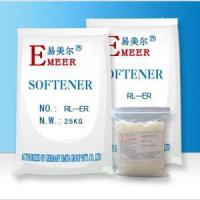 Buy cheap SMOOTH AND FLUFFY SOFTENER FLAKE RL-ER from wholesalers