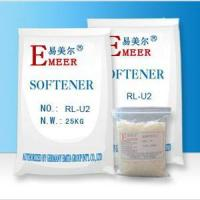 Buy cheap SMOOTH AND FLUFFY SOFTENER FLAKE RL-U2 from wholesalers