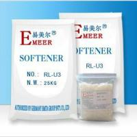 Buy cheap FLUFFY SOFTENER FLAKE RL-U3 from wholesalers