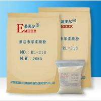SOFTENER POWDER FOR HOTEL LINEN RL-218 Manufactures