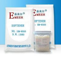ORGANIC SILICON SOFTNER POWDER EM-8350 Manufactures