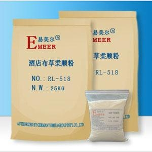 Quality SOFTENER POWDER FOR HOTEL LINEN RL-518 for sale