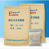 SOFTENER POWDER FOR HOTEL LINEN RL-350 Manufactures