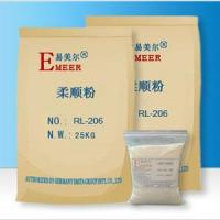 NO YELLOWING SOFTENER RL-206 Manufactures