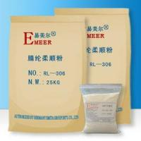 SOFTENER POWDER RL-306 Manufactures