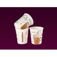 Buy cheap Model:7.5OZ cup from wholesalers