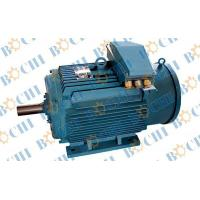 Three-phase induction Motors Series YZ-H for Hoisting Manufactures