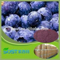Acai berry Manufactures