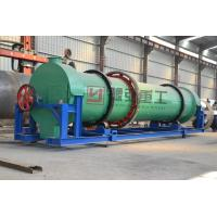 Buy cheap Pig dung dryer from wholesalers