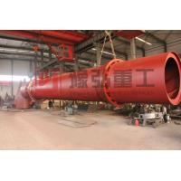 Buy cheap Straw dryers from wholesalers