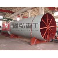 Sand dryer Titanium dioxide calcination kiln