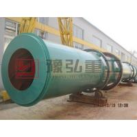 Buy cheap Feed dryer from wholesalers