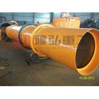 Buy cheap Activated Carbon Dryer from wholesalers