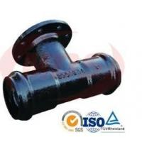 China Ductile Iron PVC Pipe Fitting on sale