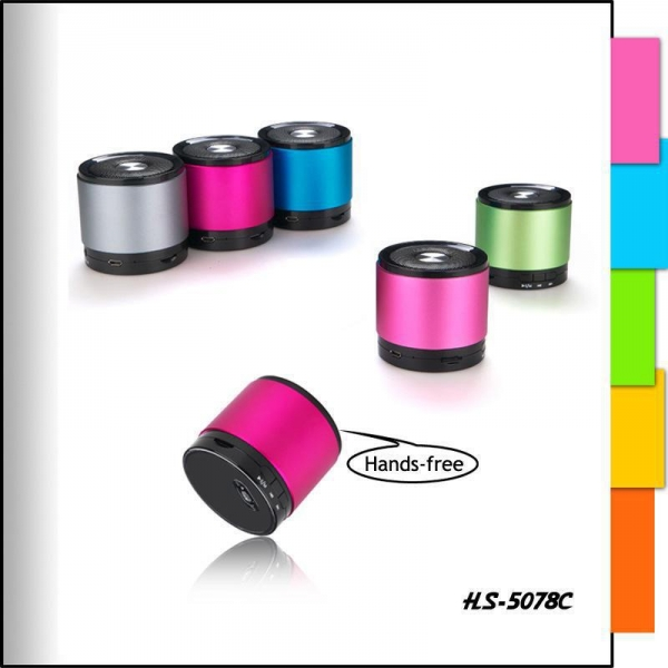 Quality Bluetooth Products HS-8285 Mini portable bluetooth speaker for sale