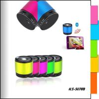 Bluetooth Products HS-5078B blutooth speaker with card insert function Manufactures