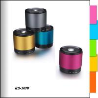 Bluetooth Products HS-5078 portable pocket size bluetooth speaker Manufactures