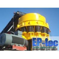 Quality Cushers Home Compound Cone Crusher for sale