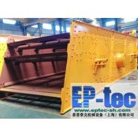 Buy cheap Cushers Home Vibrating Screen from wholesalers
