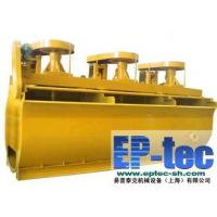 Buy cheap Beneficiation Flotation Machine from wholesalers