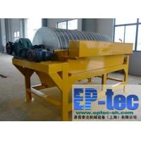 Buy cheap Beneficiation Magnetic Separator from wholesalers