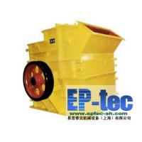 Buy cheap Sand Making Machine Home PX Impact Fine Crusher from wholesalers