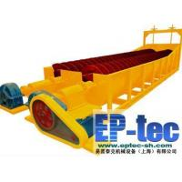 Buy cheap Sand Making Machine Home Spiral Sand Washer from wholesalers