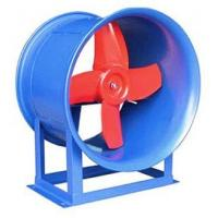 Buy cheap T35 and BT35 axial flow fans from wholesalers
