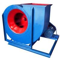 Buy cheap 4-79 centrifugal fans from wholesalers