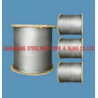 Buy cheap wire rope2 from wholesalers