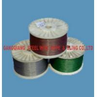 Buy cheap wire rope4 from wholesalers